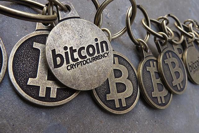 bitcoin ed equity crowdfunding